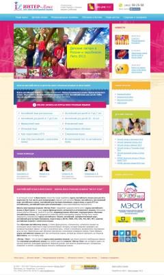 Сайты Для Общения И Знакомства На Иностранных Языках