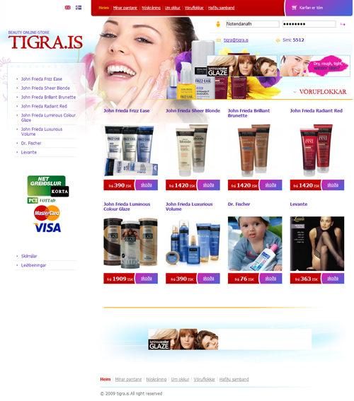 Интернет магазин косметики в картинках